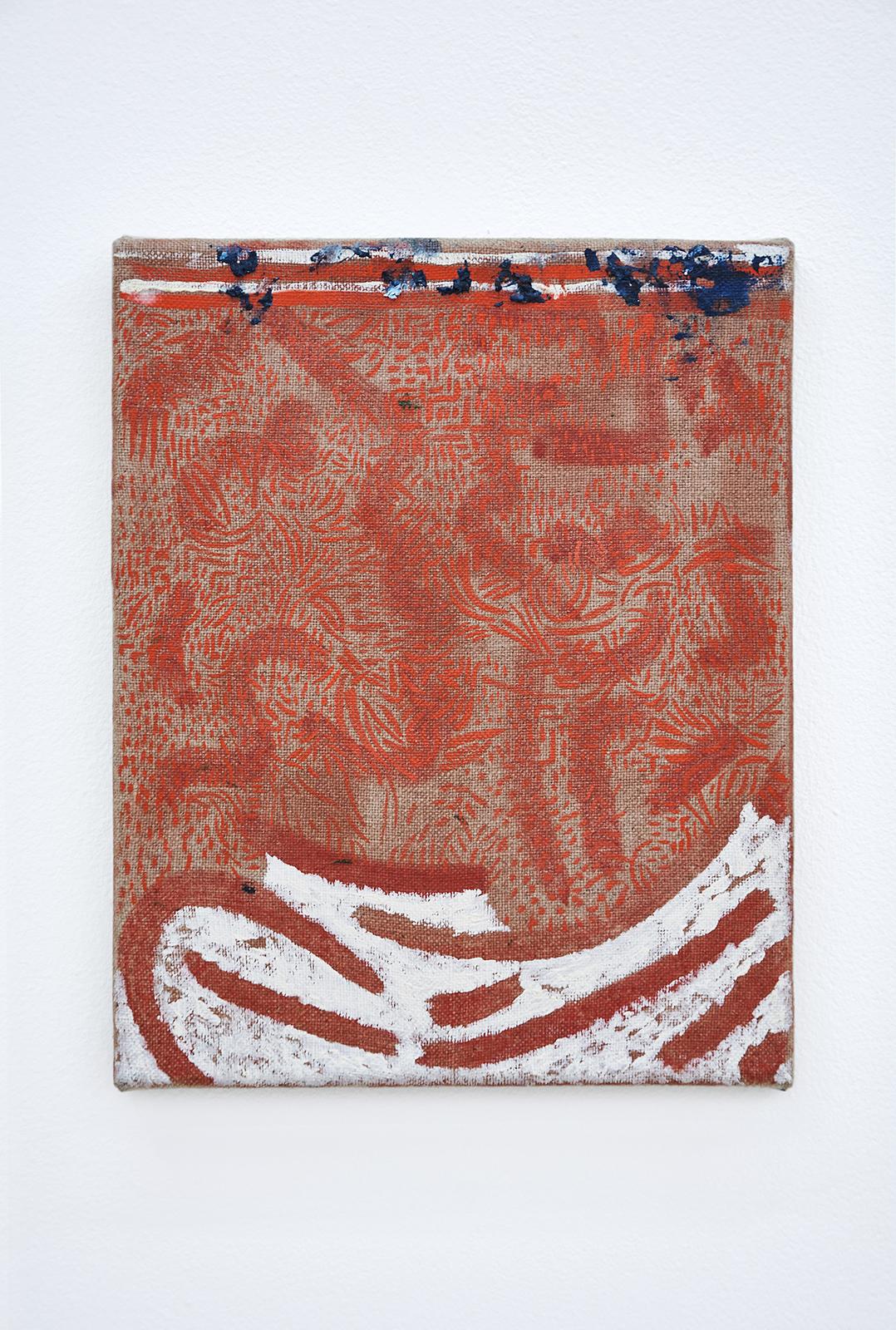 Anna Schachinger, Untitled, 2015. Oil on linen, 22 x 27 cm (8.5 x 10.5 in.)