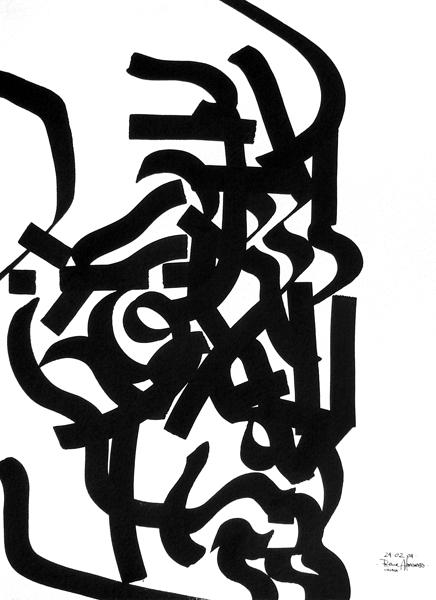 """""""Bushido 1"""" tinta china, 35x25 cm"""