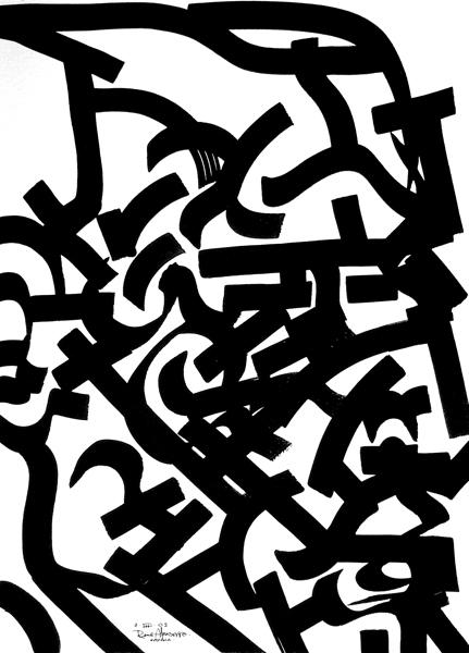 """""""Bushido 2"""" Tinta china, 35x25 cm"""