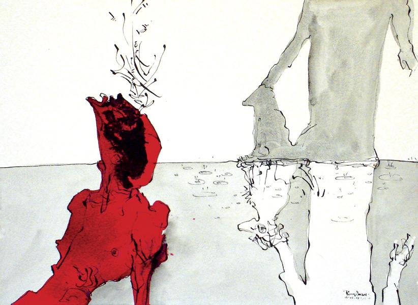 """""""Lateral"""" tinta china, 38x28 cm"""
