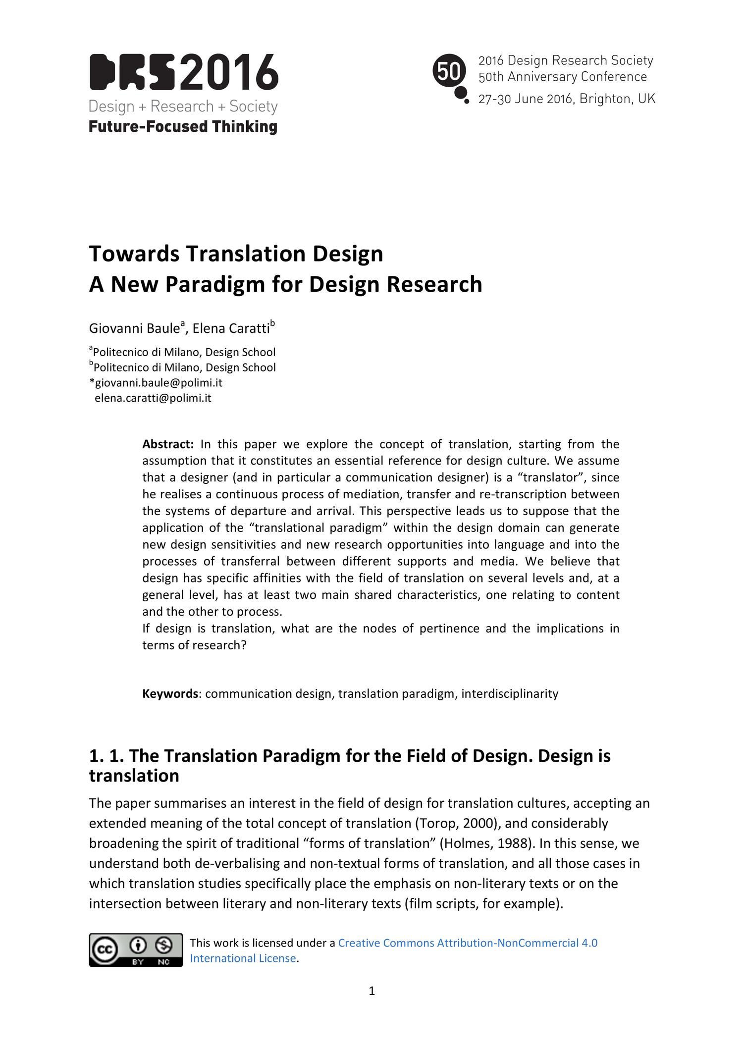 Towards Translation Design Drs2016