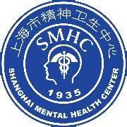 Shanghai Mental Health Centre