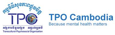 tpo-logo copy.jpg