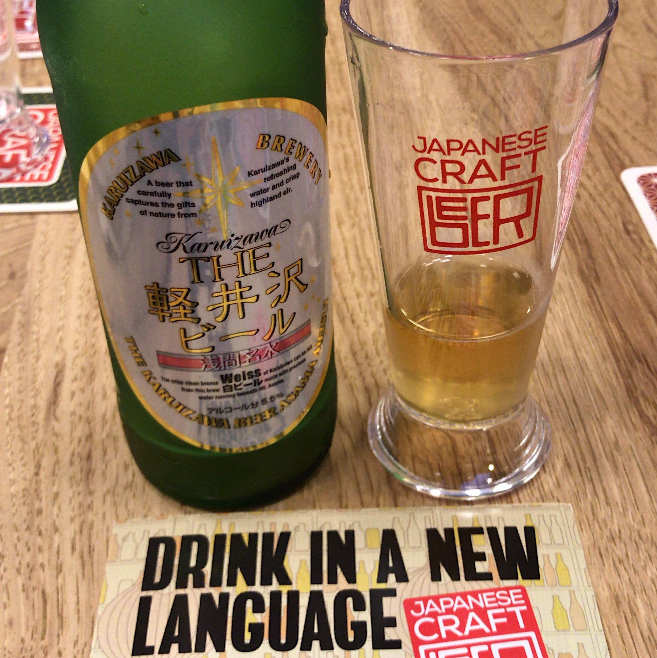 Karuizawa Weiss tasting.JPG