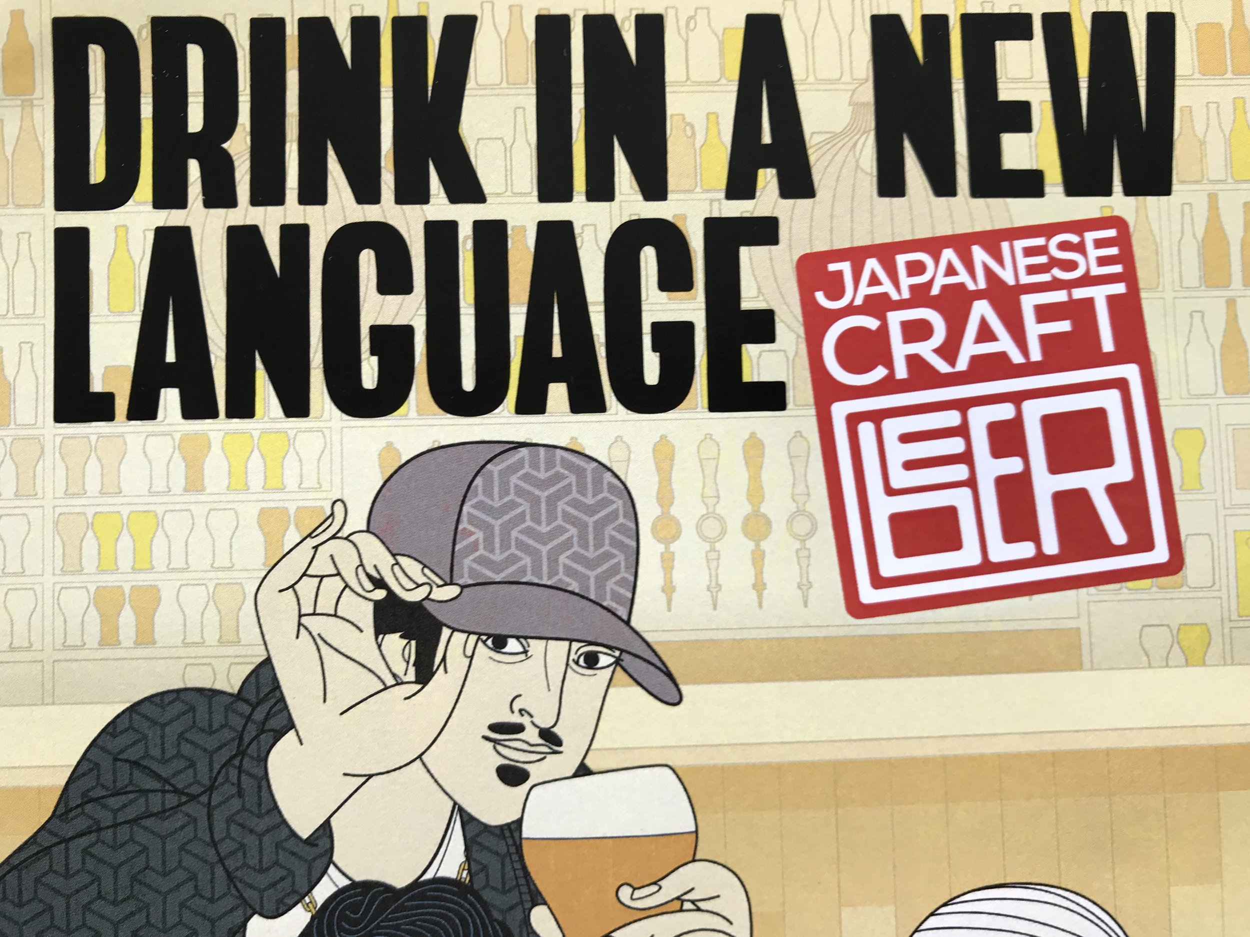 Drink in a New Language zoom in.jpg