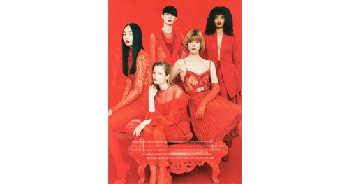 Givenchy, Harper's Bazaar 08.17 001 - 1.jpg