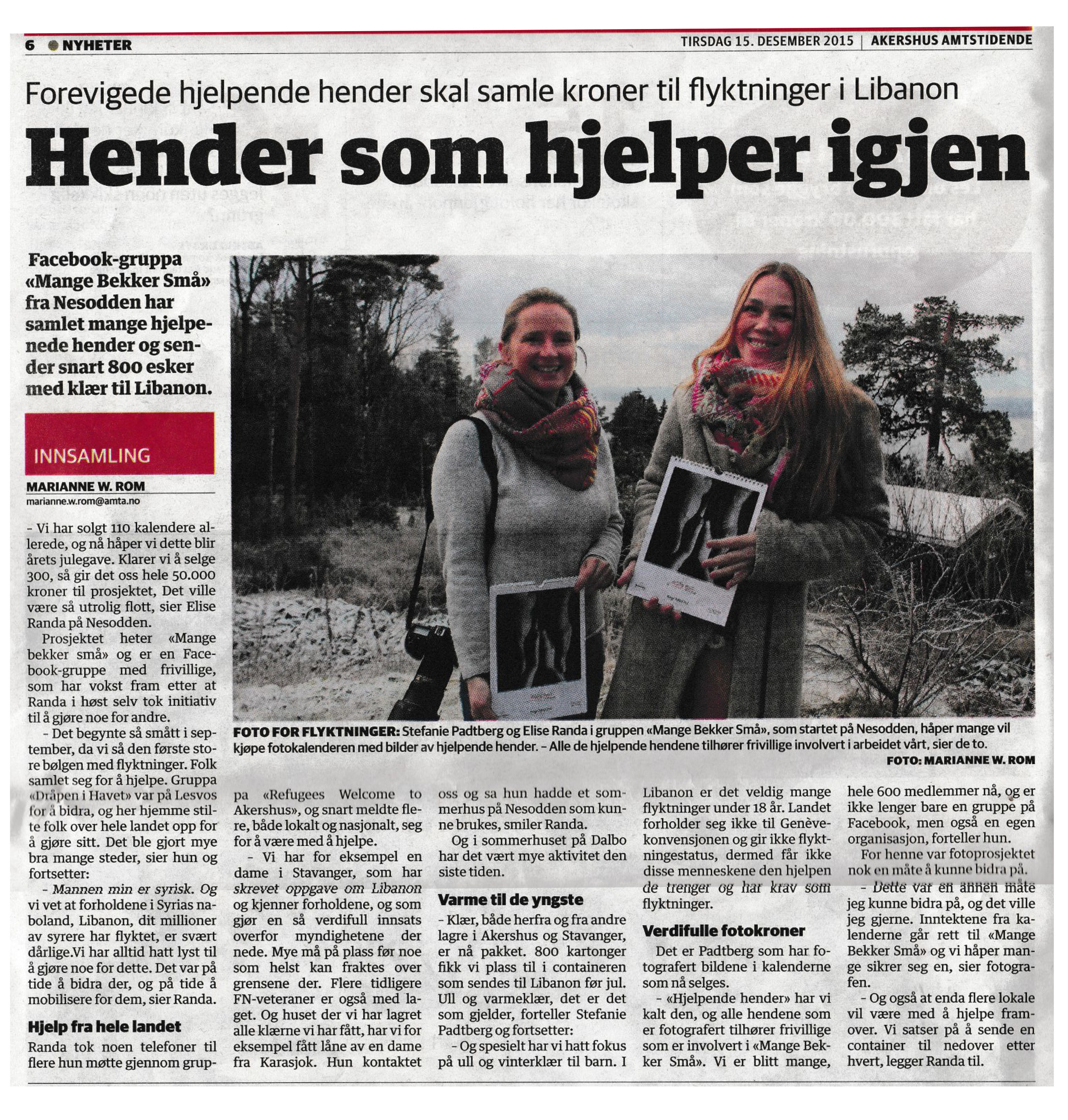 In the local newspaper.