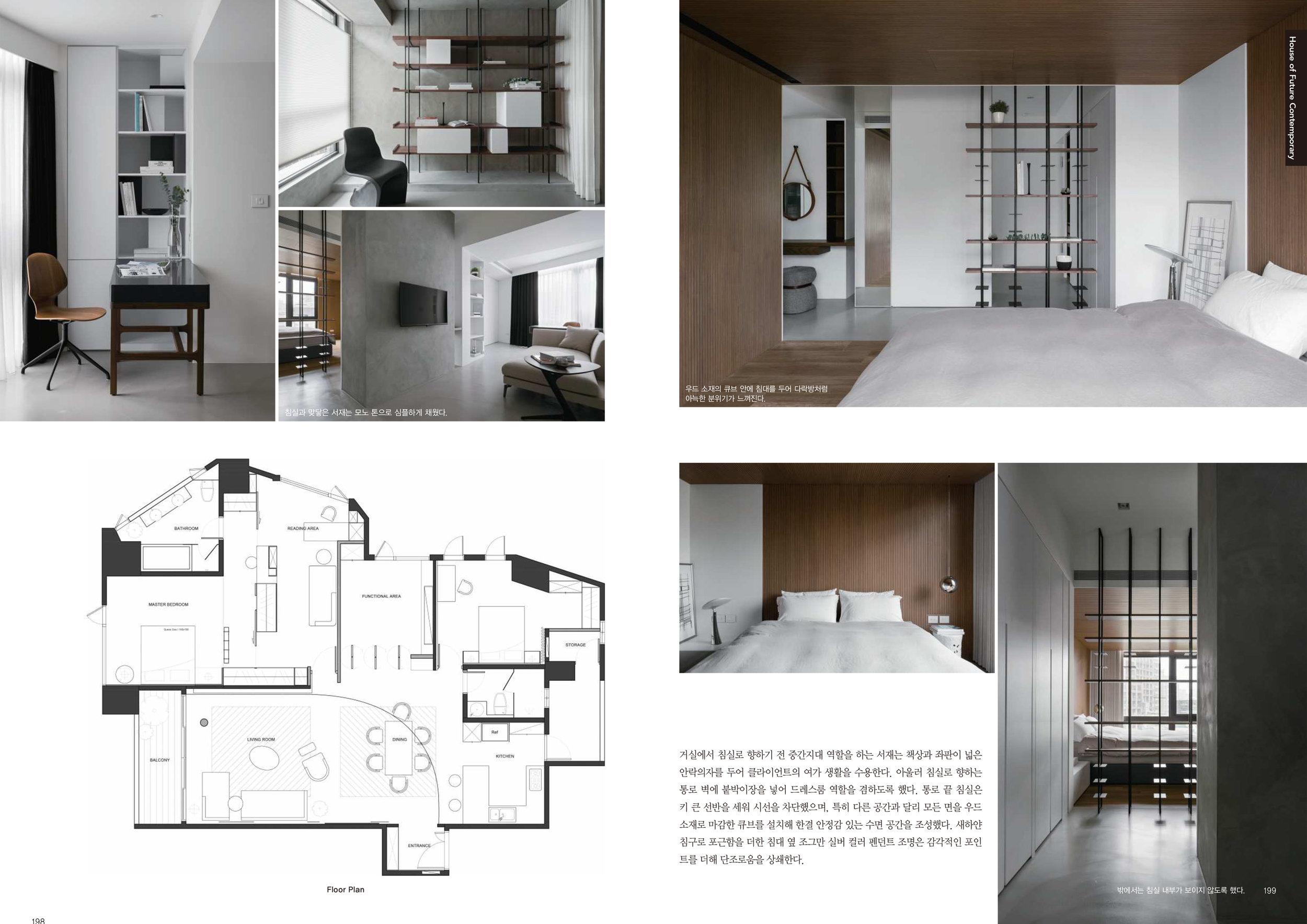 INTERNI&Decor_Jun18_Studio In2_03.jpg