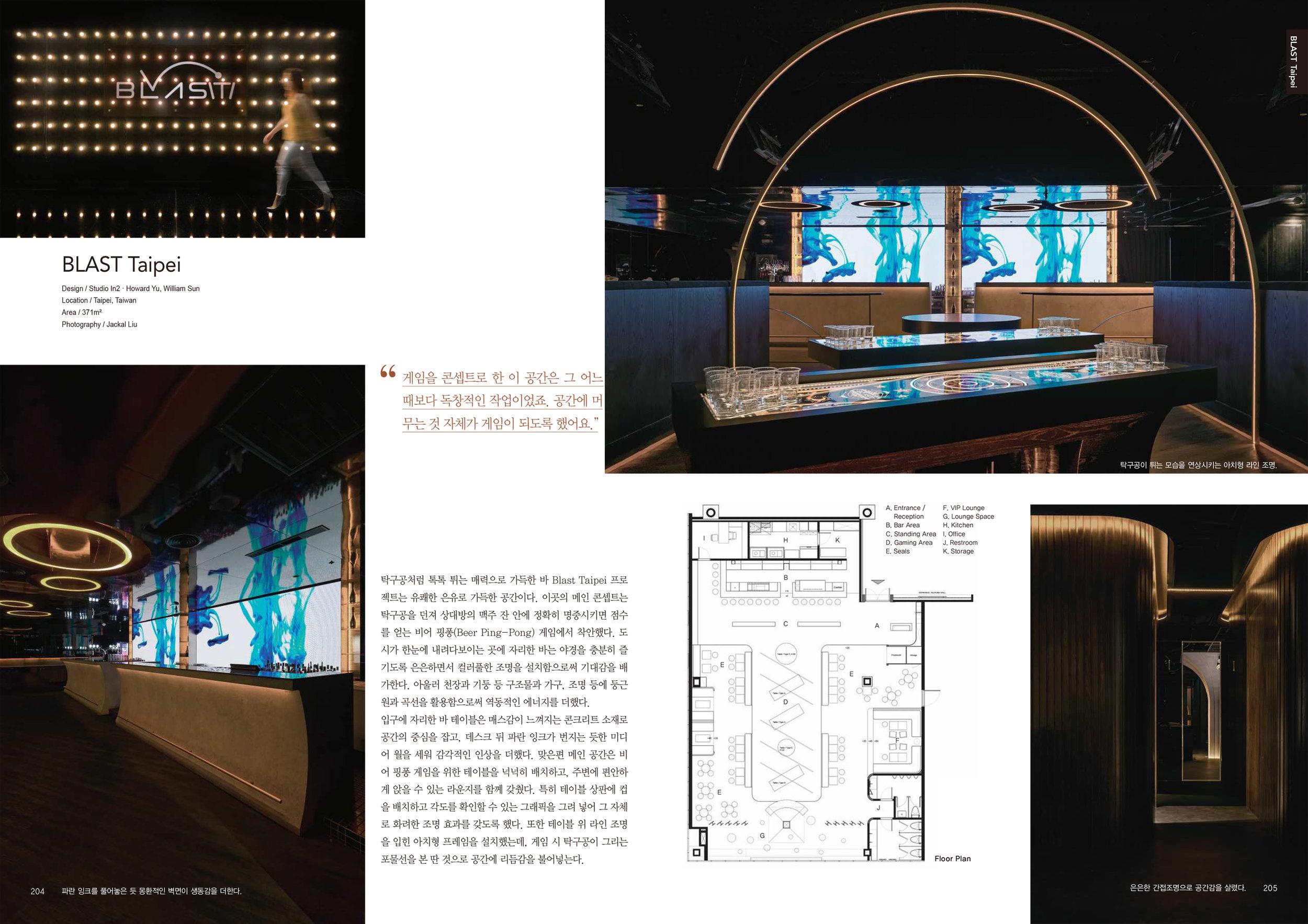INTERNI&Decor_Jun18_Studio In2_06.jpg