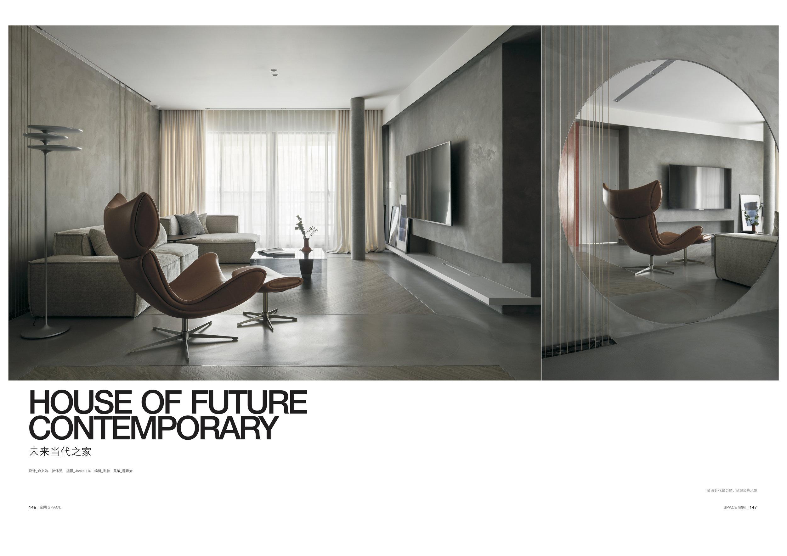 p146-151空间_未来当代之家1.jpg
