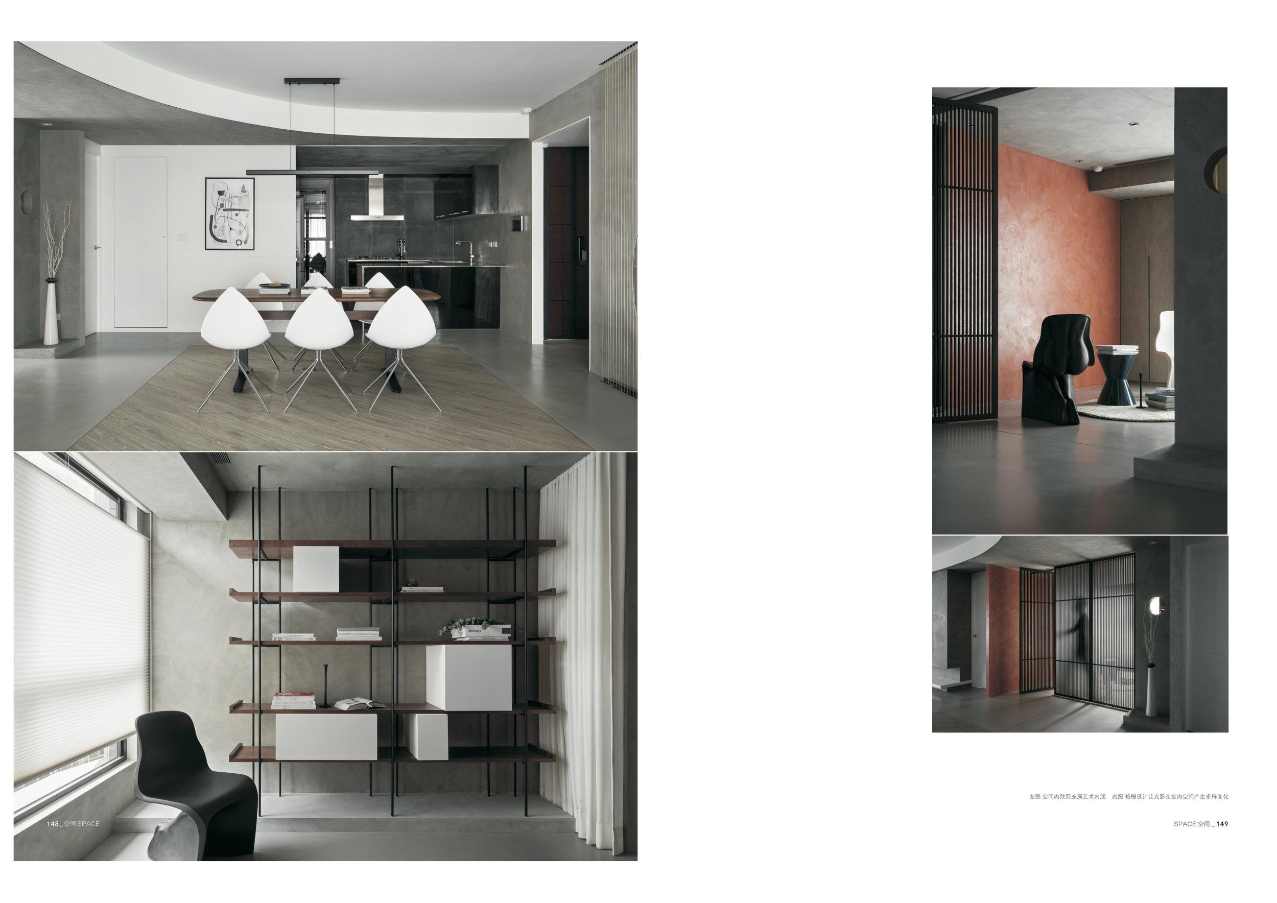 p146-151空间_未来当代之家2.jpg
