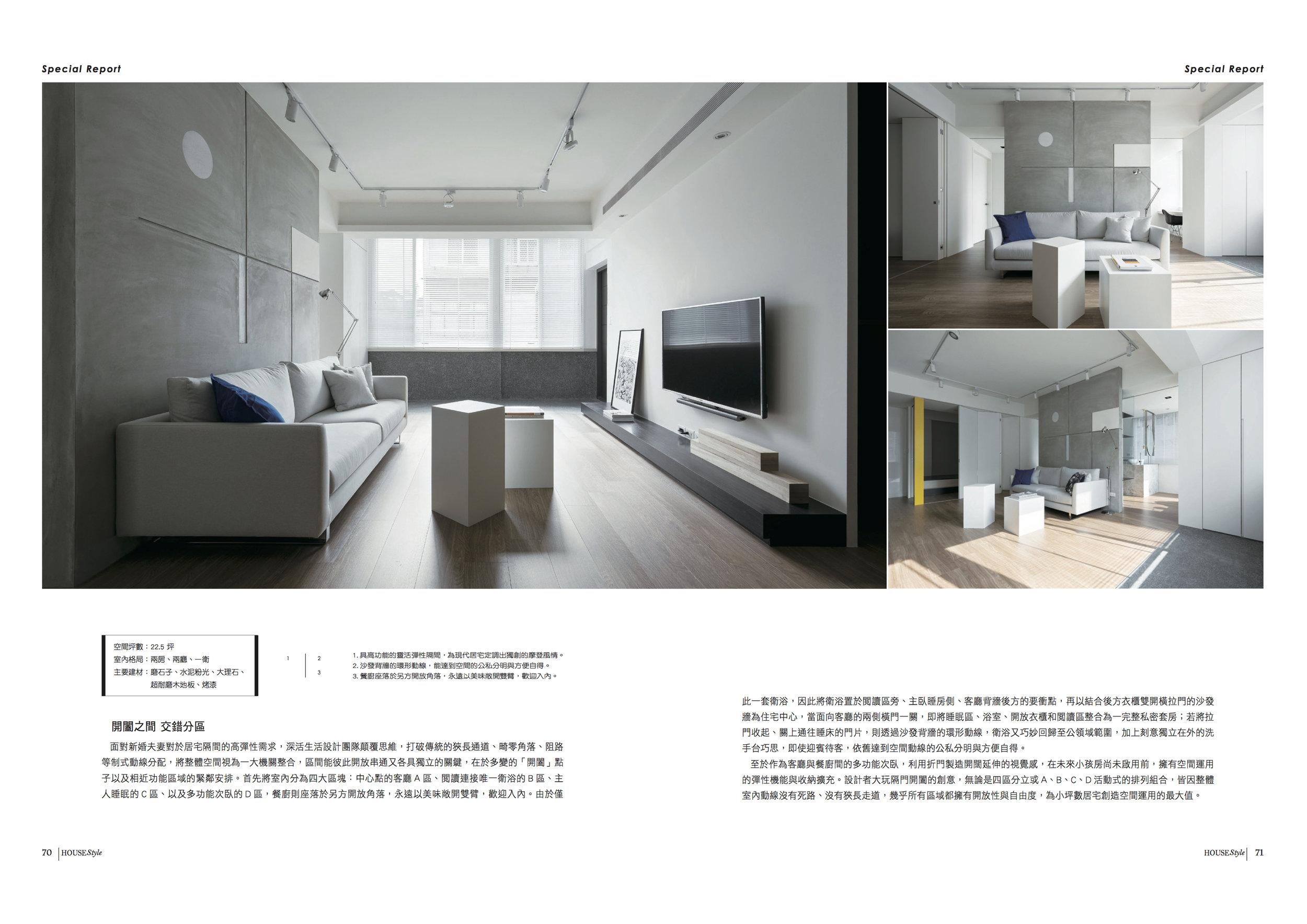 6P深活生活設計p2.jpg