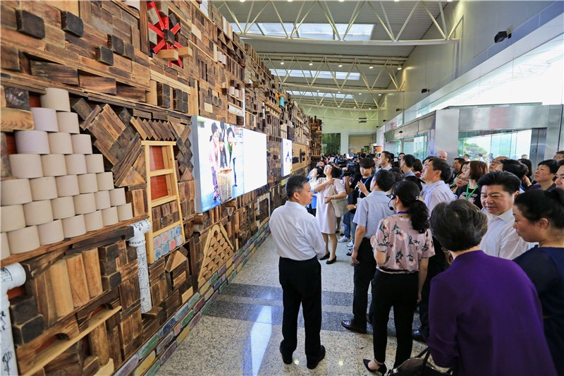 Educators and policy-makers from across China take part in a series of events and an exhibition in Anji.