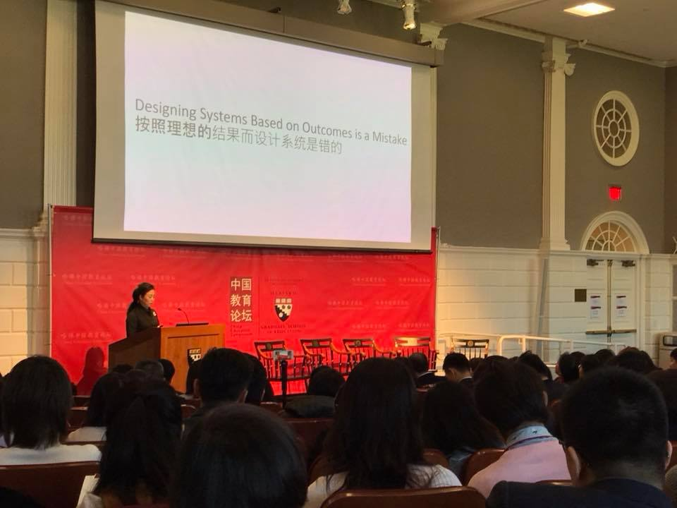 Ms. Cheng addresses educators at Harvard University
