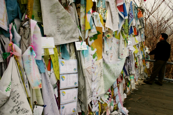 There were all sorts of notes on the Freedom Bridge
