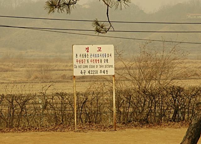 Along the DMZ - warning signs