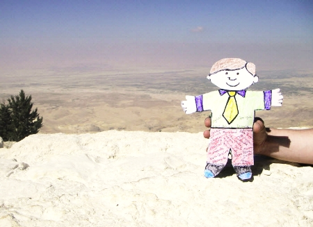 Flat Stanley stands where Moses stood