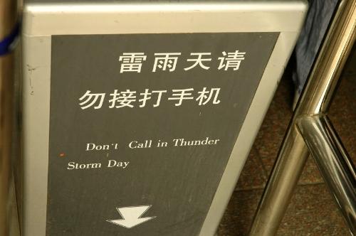 Thunder Storm Day