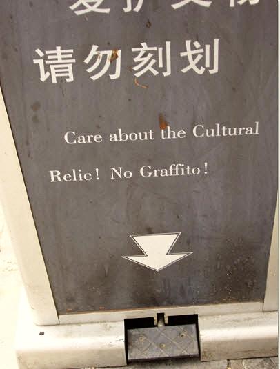 Cultural Relics