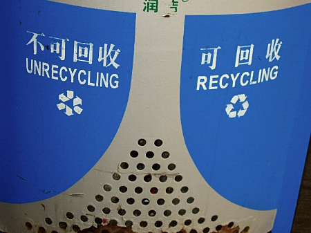 Unrecycling