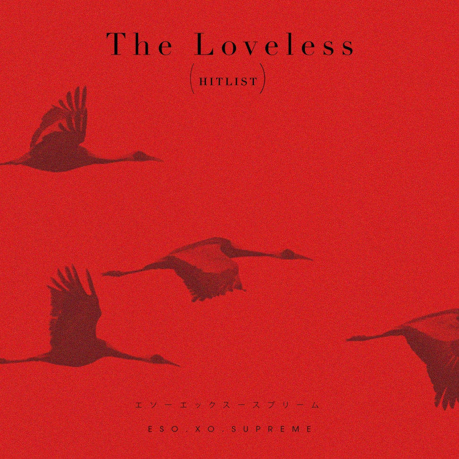 lovelessbirds(hitlist).jpg