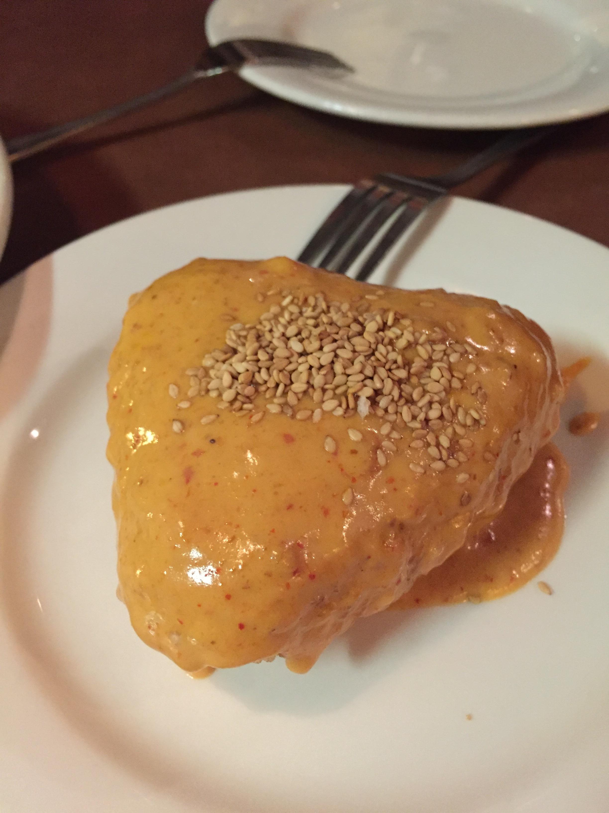 Curry Rice Ball