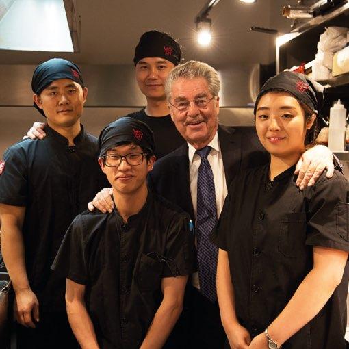 Korean BBQ Vienna 오스트리아 대통령