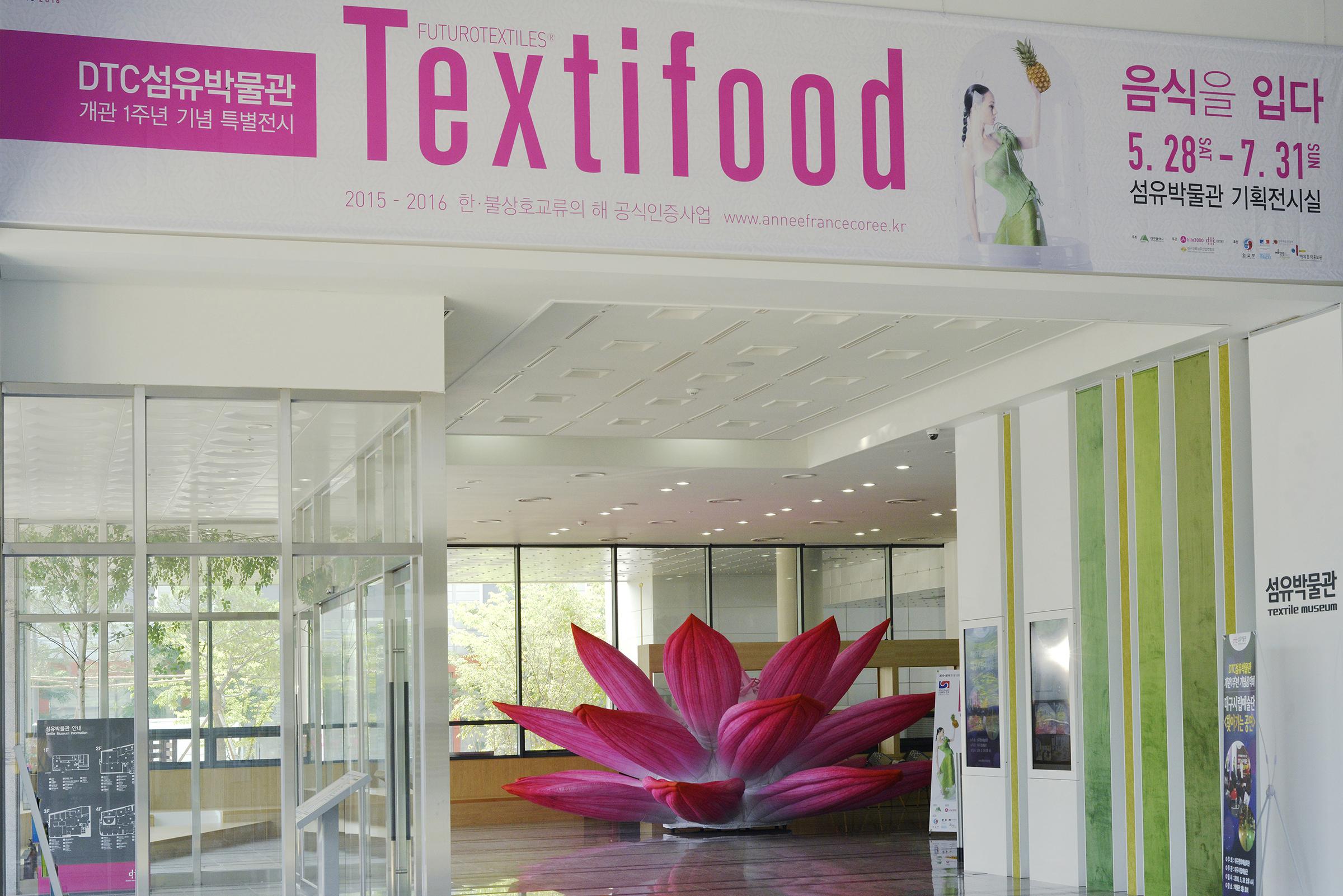 TextifoodDaegu©lille3000-LeilaPereira02.JPG