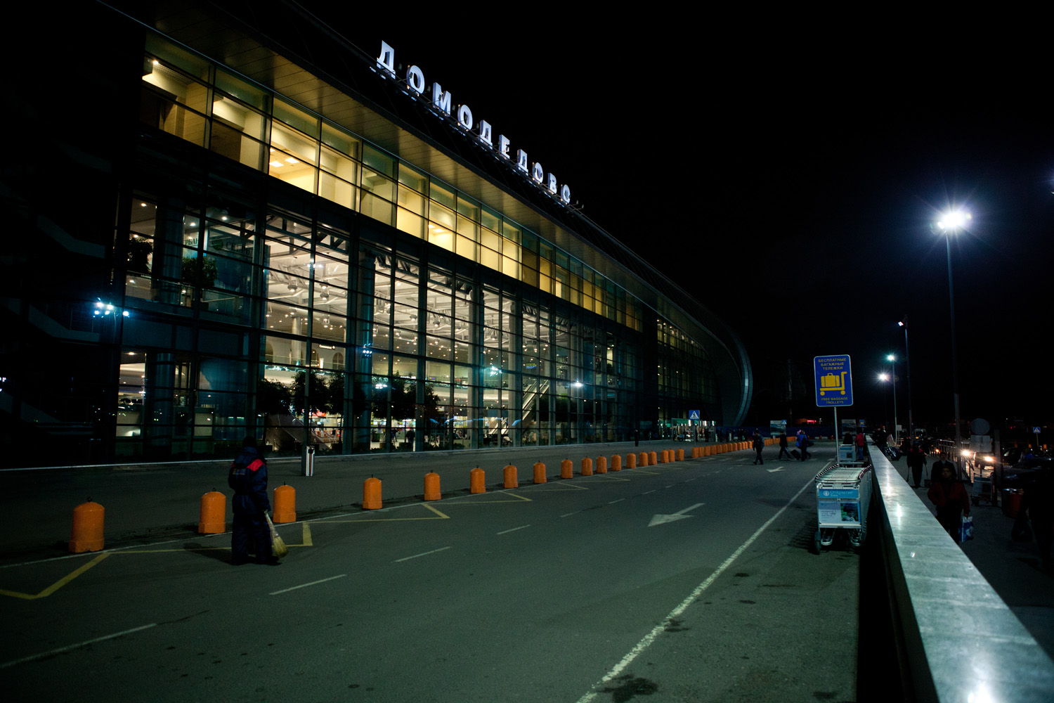moscow-domodedovo-airport_8225544276_o.jpg
