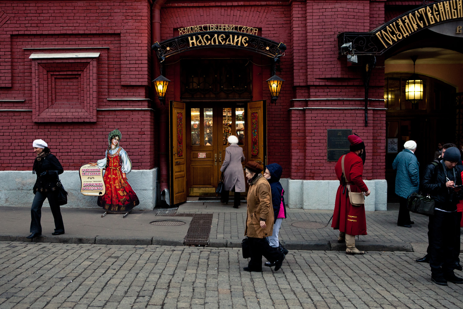red-square-moscow_8224468965_o.jpg