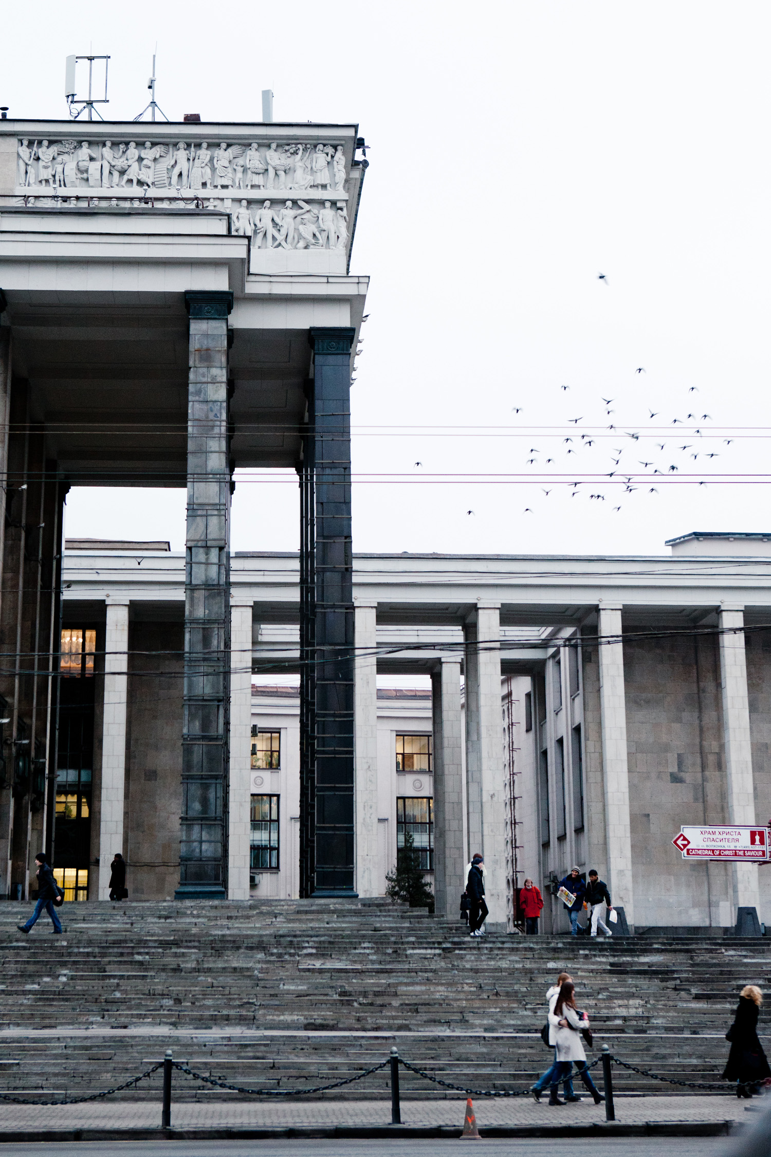 russian-state-library-moscow_8225539950_o.jpg