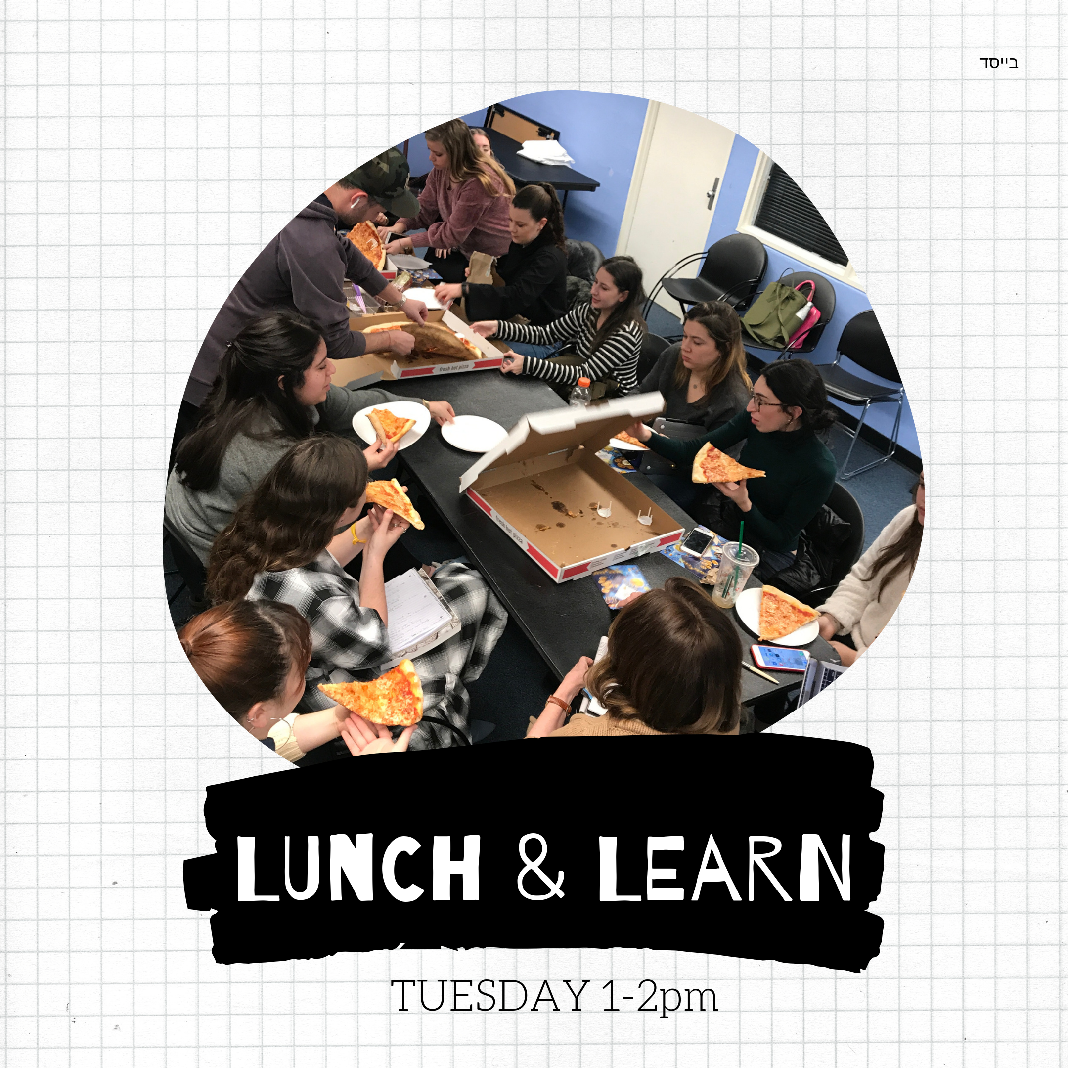 LUNCH & LEARN.png