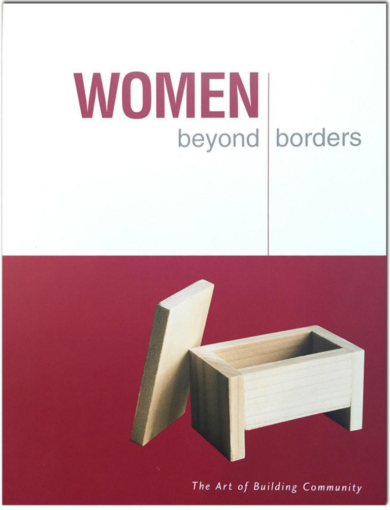 - catalogue available on amazon.com