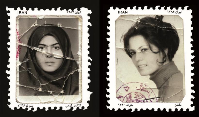 Stamp (Me and My Mother), Katayoun Karami