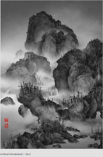 Yang Yongliang copy.jpeg