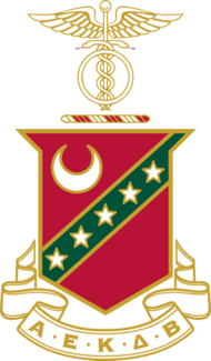 Official_Kappa_Sigma_Fraternity_Crest_2.png