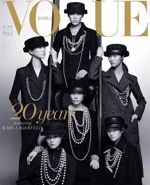 Korea-August-2016-20th-Anniversary-Issue-by-Karl-Lagerfeld2-510x638.jpg