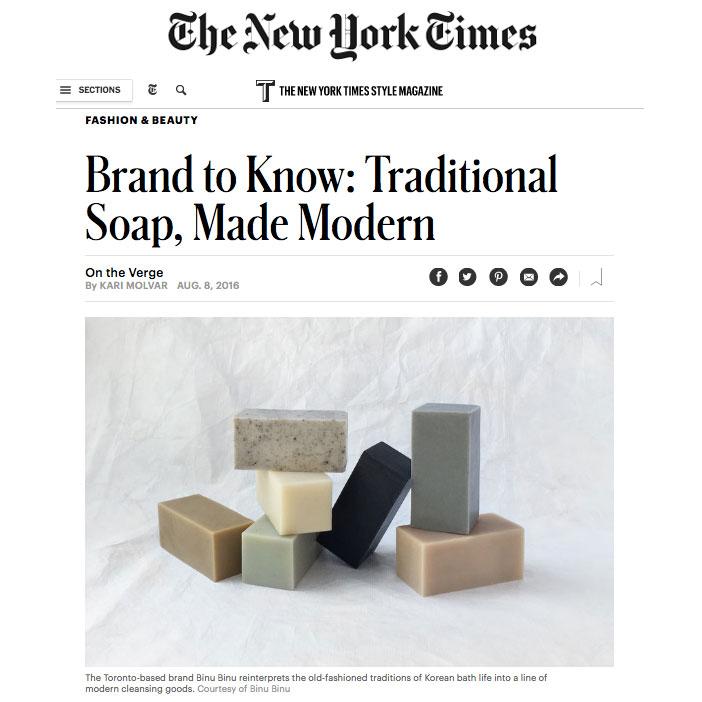 T Magazine / Brand to Know