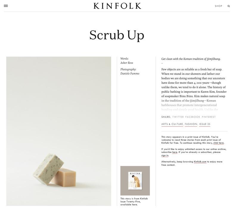 "Kinfolk / Issue 25 ""Scrub Up"""