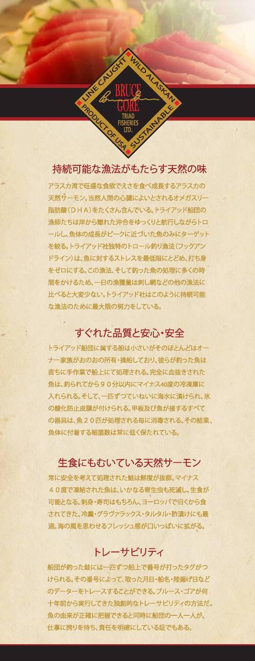 Japanese1.jpg