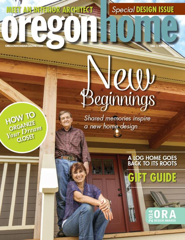 Oregon Home 2014