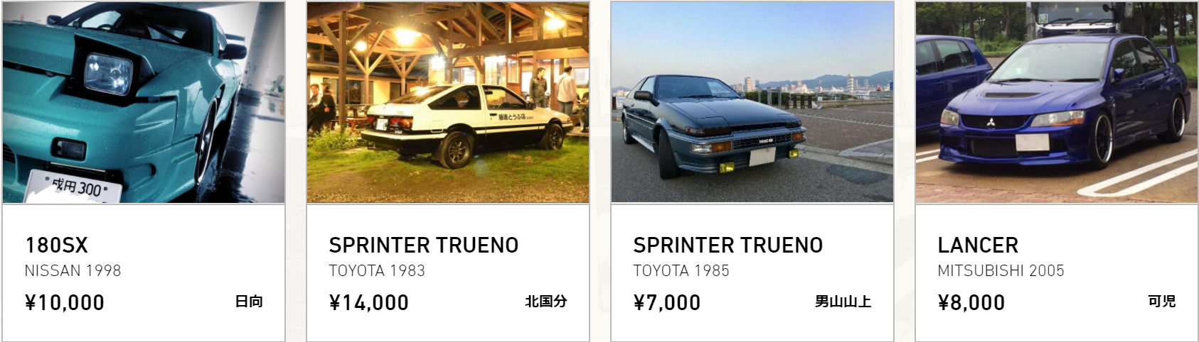 FireShot Capture 2 - 「頭文字D×Anyca サーキットFES」頭文字Dの名車が_ - https___anyca.net_campaign_initiald_circuitfes.png