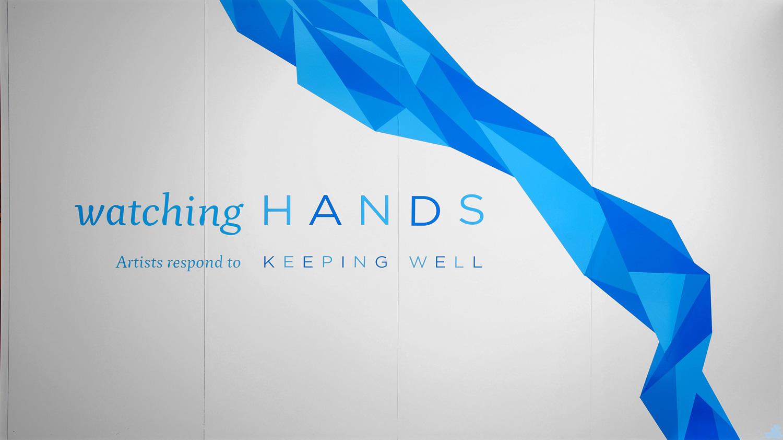 Watching Hands  David J. Sencer CDC Museum & CDC Foundation 2011