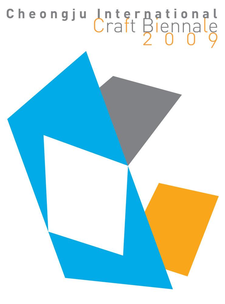Dissolving Views    Cheongju International Craft Biennale  2009