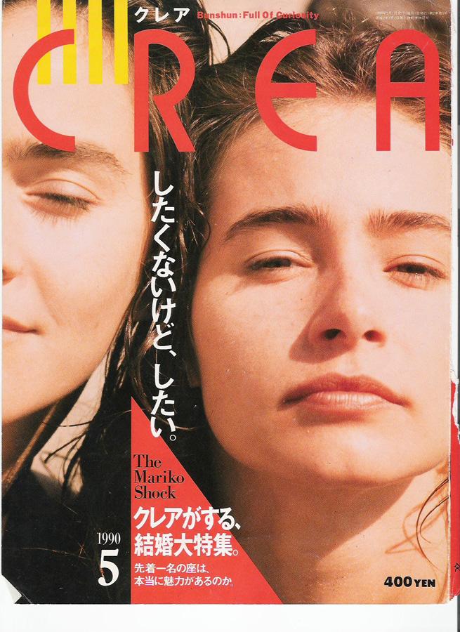 11-Crea-Cover.jpg
