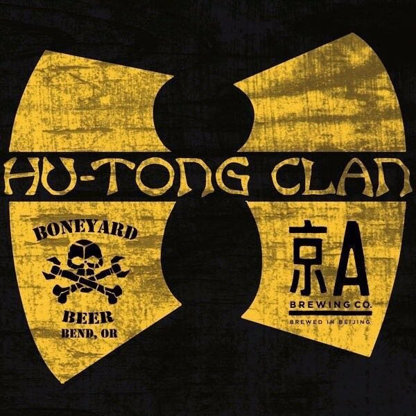 Hutong Clan CDA created in collaboration with Oregon's Boneyard Beer and Jing-A Brewing Co.
