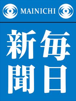 mainichi_newspaper_logo.png