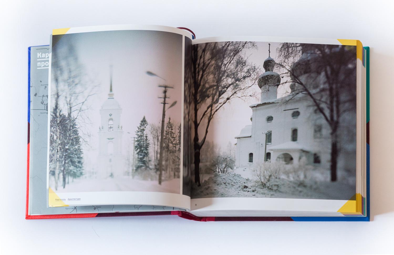 06_KARGOPOL_BOOK.jpg