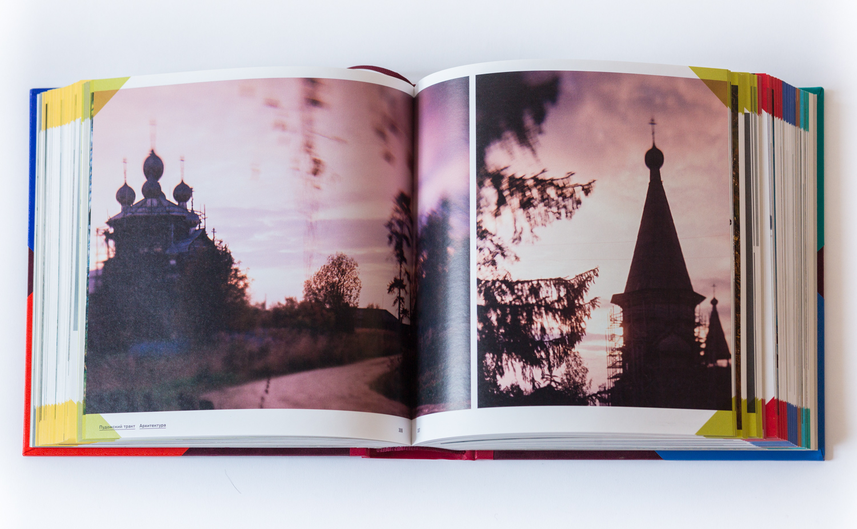 09_KARGOPOL_BOOK.jpg