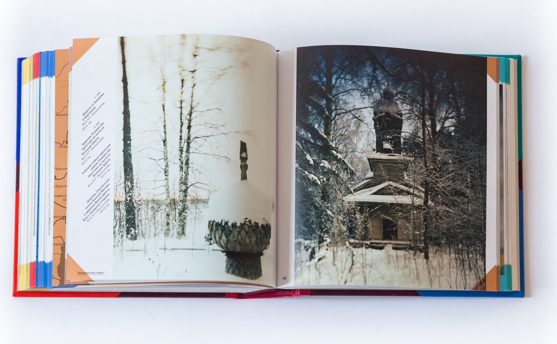 19_KARGOPOL_BOOK.jpg